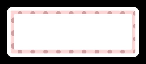 Polka Dot Border Address Label