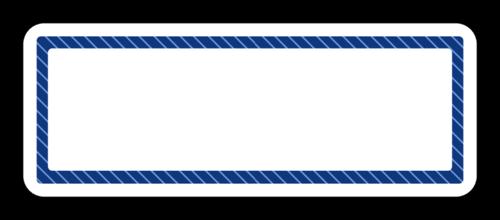Blue Diagonal Stripes Address Label