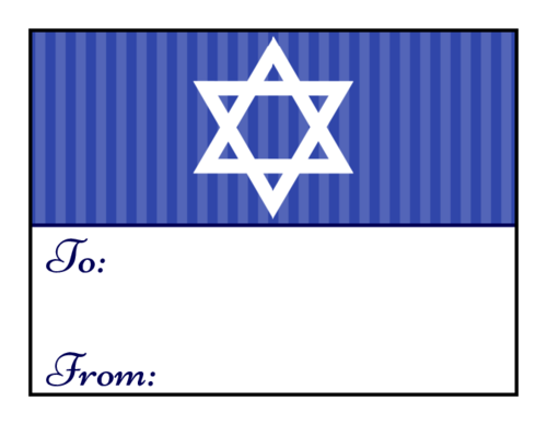 Jewish Star Striped Hanukkah Gift Tag