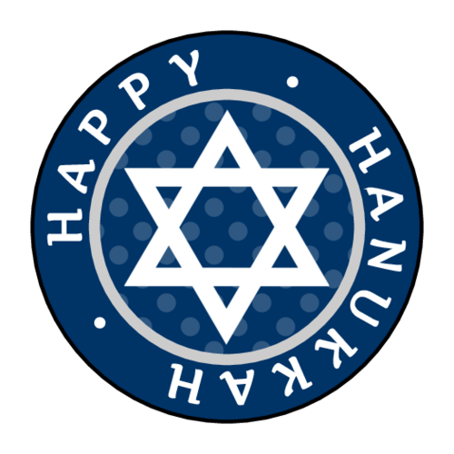"""Happy Hanukkah"" Jewish Star Sticker"