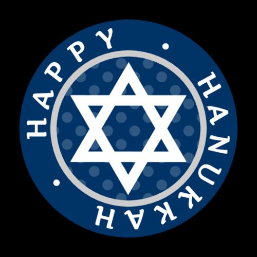 """Happy Hanukkah"" Jewish Star Sticker"