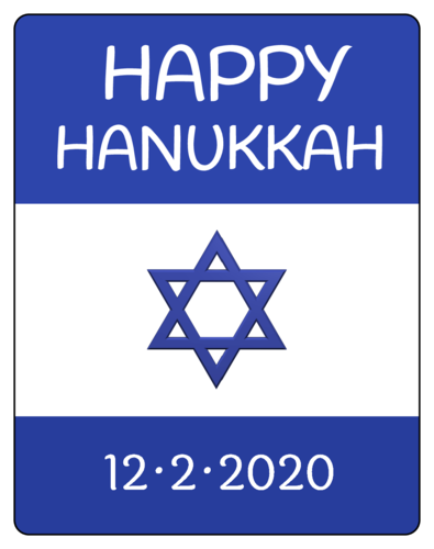 Israeli Flag Hanukkah Wine Bottle Label