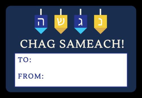 """Chag Sameach"" Hanukkah Gift Label"