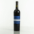 """4"""" x 3.33"""" white matte label used as a personalized wine bottle label for realtor housewarming present"""