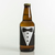 """4"""" x 3.33"""" white matte label used on Amber beer bottle at weddings"""