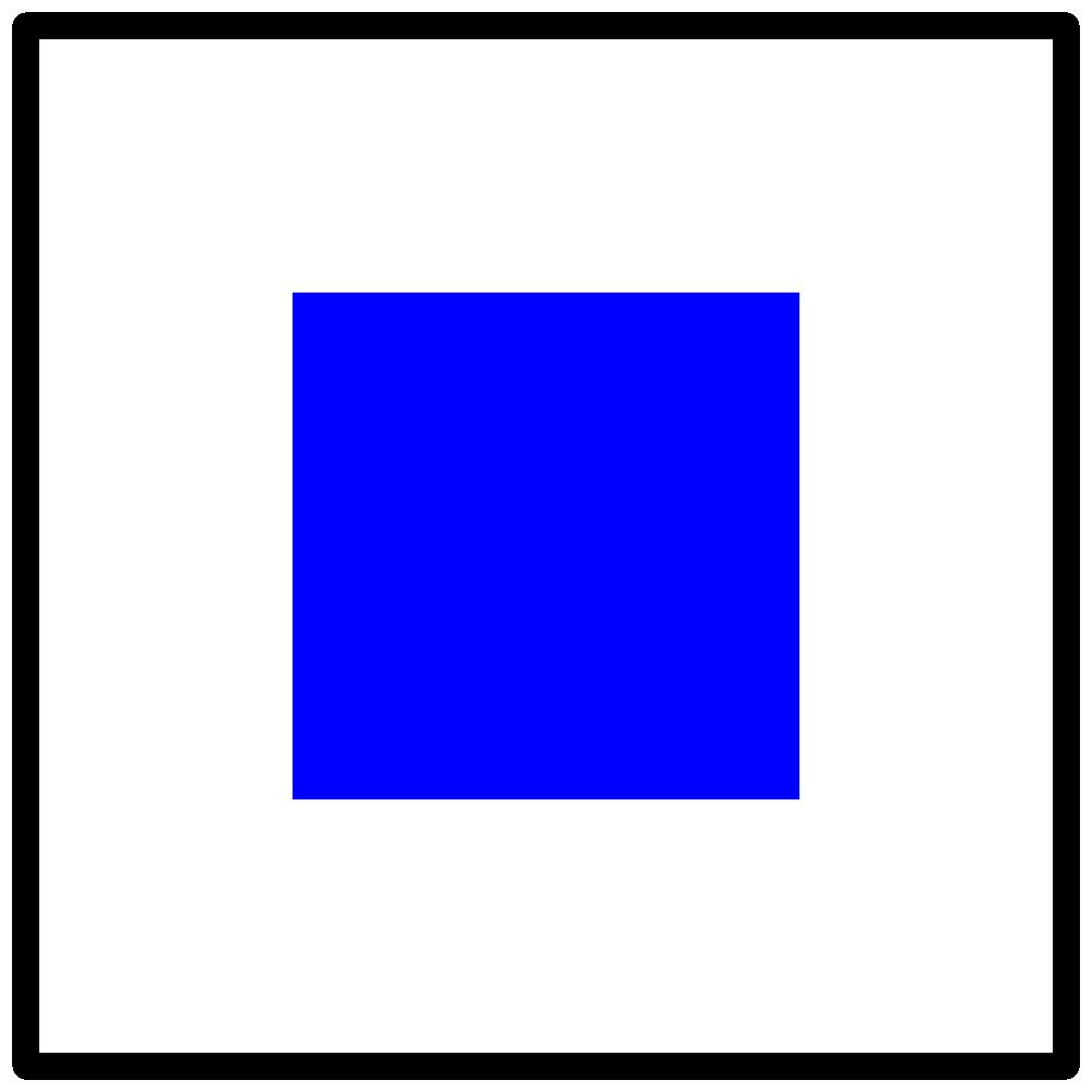 активно маленький квадрат картинка потому